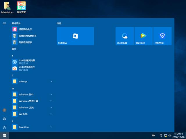 萝卜家园 GHOST WIN10 X86 旗舰稳定版 V2018.12 (32位)