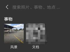微信再次迎来更新:给好友发图片支持搜索!