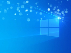 微软正式推送Win10 20H2 Build 19042预览版ISO镜像下载