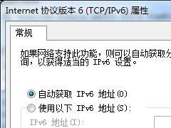 默認網關是什么,win7默認網關不可用的修復方法