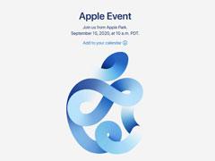 蘋果官宣新品發布會召開時間,北京時間9月16日凌晨1點