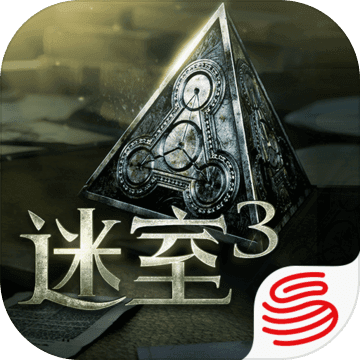 迷室3 V1.0.5 安卓版