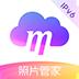和彩云 V5.4.0 官方最新版