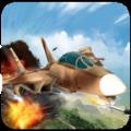 轰炸机幻影 V1.0.9 安卓版