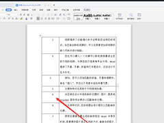 DataMap For Excel怎么使用?DataMap For Excel使用指南