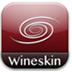 Wineskin for mac V2.5.4 正式版