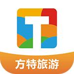 方特旅游 V5.3.38 安卓版