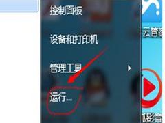 电脑点击关机后显示蓝屏怎么办?关闭电脑后出现蓝屏解决办法