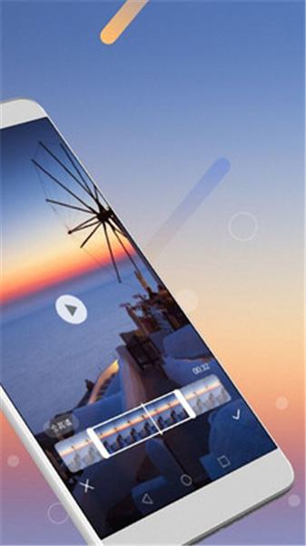剪辑大师 V16.8.9 手机版