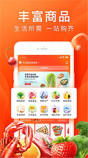 橙心优选 V1.5.1 安卓版
