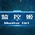 Monitor Girl(监控姬) V1.0 免费版