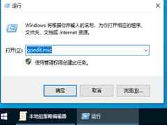 Win10专业版网络限速怎么解除设置