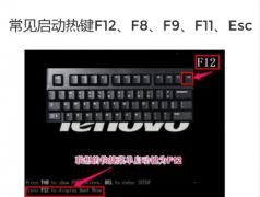 重裝系統時BIOS不識別U盤啟動盤如何解決?