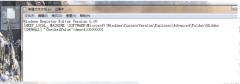 U盘中的文件格式全部变为exe文件格式是怎么回事?要怎么解决?