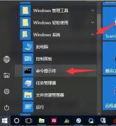 怎么刪除電腦U盤中的eif分區?
