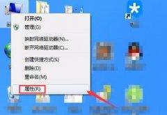 Win7屏幕常亮如何設置?Win7屏幕常亮設置方法介紹