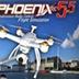凤凰Phoenixrc模拟器(航模8合1模拟器) V5.0 中文版