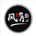 鬼谷八荒风灵月影修改器 V1.0 3dm版