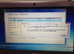 BIOS與UEFI啟動流程對比與區別