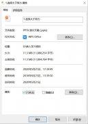 U盘里的文件无法删除是什么原因?怎么解决?