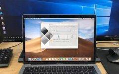 蘋果電腦有必要裝雙系統嗎?小編來告訴你!