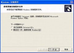 Winxp系統故障恢復控制臺如何使用?