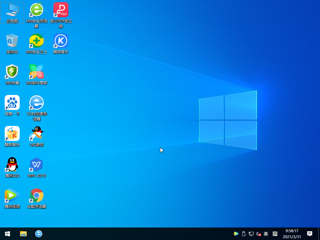 Windows10 20H2 64位专业版 V2021.04
