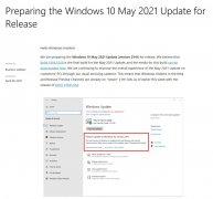"""Win10 21H1正式更新命名为""""2021 年 5 月更新"""""""