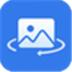 风云图片格式转换器 V1.2.0.3 中文版
