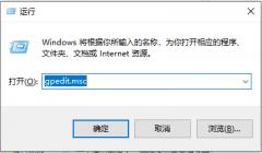 Win10系统使用网络限速修改方法