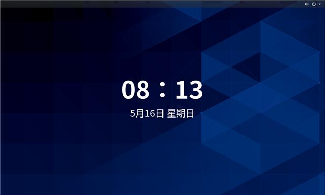 CentOS 8.3.2011 官方正式版系统
