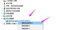 电脑屏幕分辨率没有1920x1080怎么办?