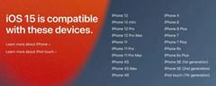 IOS 15正式亮相了,哪些设备可以支持更新呢?