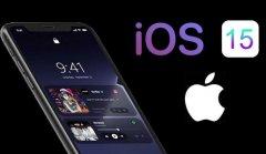 苹果iOS15安装时出错怎么办?安装iOS15出现错误的解决方法