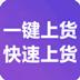 http://img3.xitongzhijia.net/allimg/210618/119-21061Q330160.png