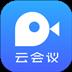 夢網云會議 V2.1.8 官方最新版