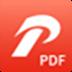 蓝山PDF阅读器 V1.3.1 官方安装版