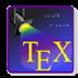 TeXstudio(LaTeX编辑器) V3.1.2 绿色中文版