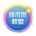 技术员联盟Win10 64位极速专业版 V2021.08