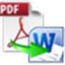 Ltlbar PDF2Word Converter(PDF转Word工具) V1.5 官方版