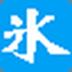 冰凌五笔输入法 V10.1.8.210901 官方安装版