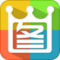 2345看图王 V10.7.0.9640 绿色最新版