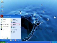 WinXP如何禁用切换账号功能?WinXP禁用切换账号功能的方法