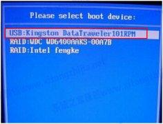 宏基acer tmx514 U盘装win10系统怎么操作?