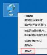 Win10无线网络受限制怎么办?Win10无线网络受限制解决方法