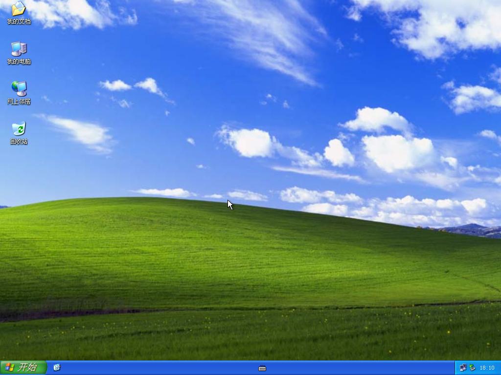 电脑公司 Ghost WinXP SP3 永久激活版 V2021.10