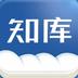 知库企业网盘 v2.4.3