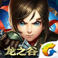 龙之谷 v1.20.0