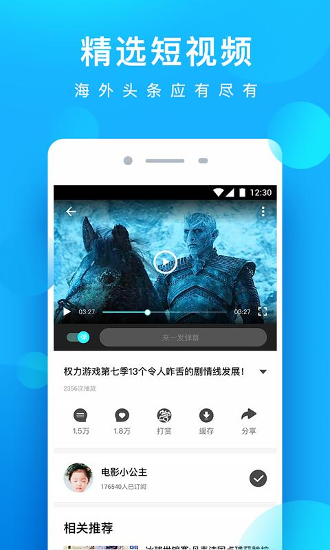 人人视频 V4.12.4 安卓版