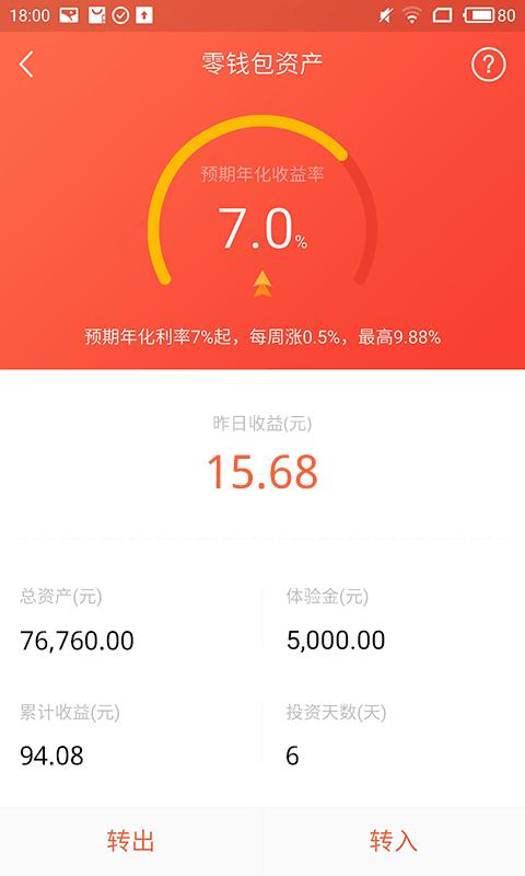 ºÉ°ü v4.5.0.0